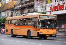 Publiczny autobus w Bangkoku.