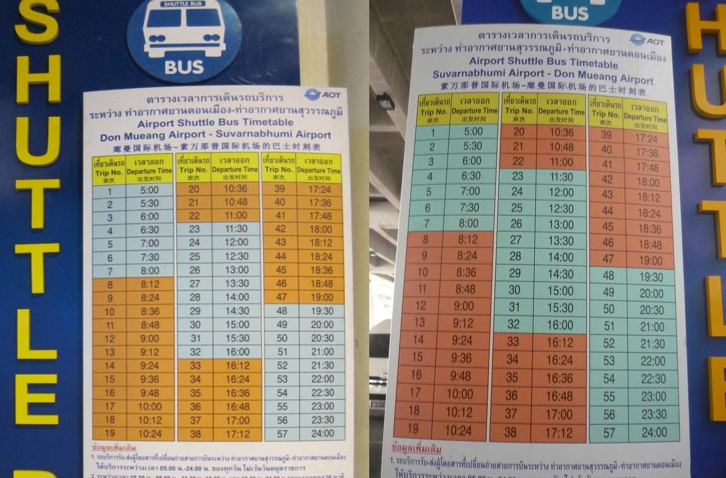 Rozkład jazdy autobusów pomiędzy lotniskami w Bangkoku