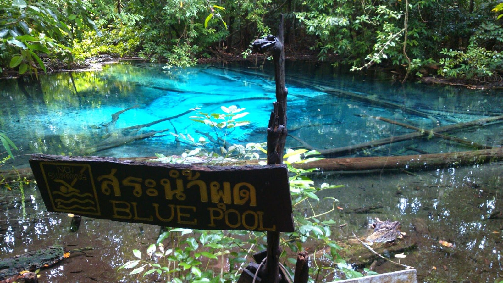 Blue Pool, niebieski basen, Krabi.