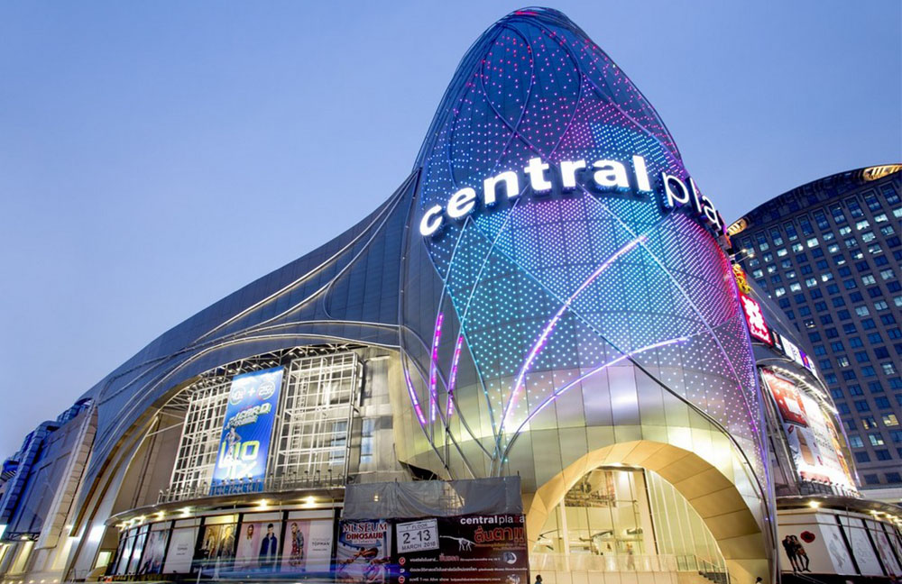 Central Plaza Pinklao