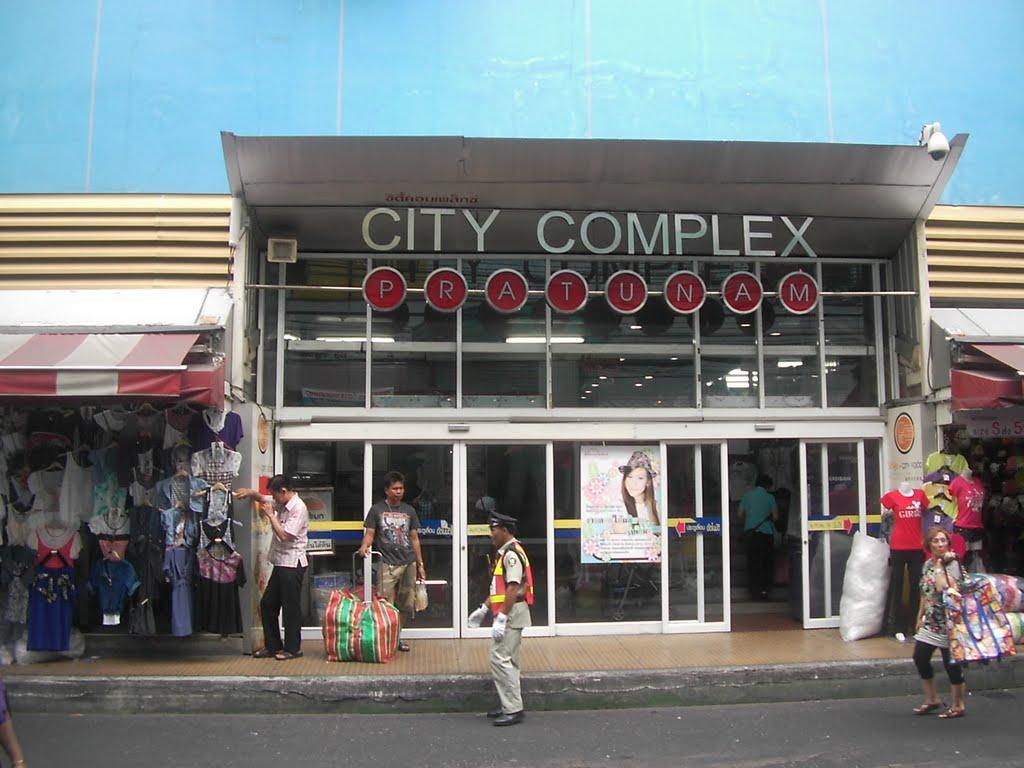 City Complex Pratunam