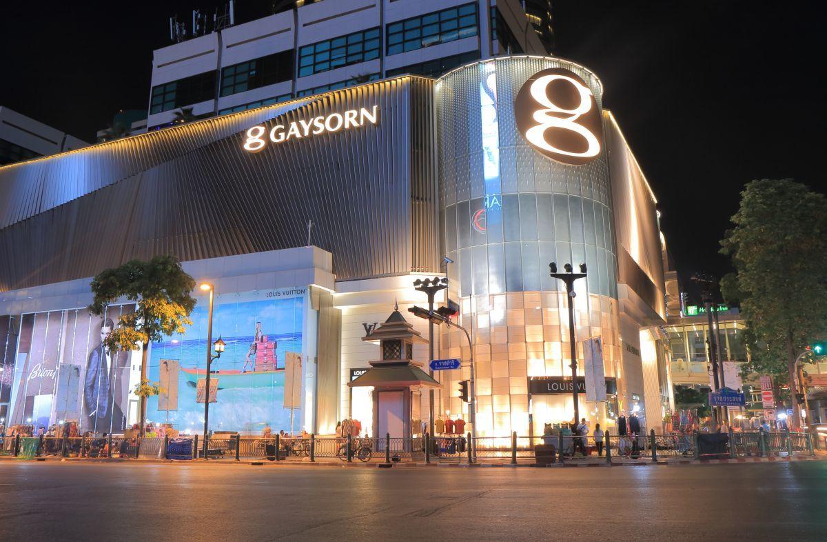 Gaysorn Bangkok