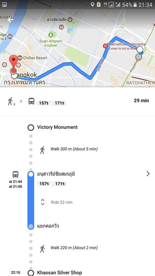 Google Maps całkiem dobrze określa trasy autobusów.