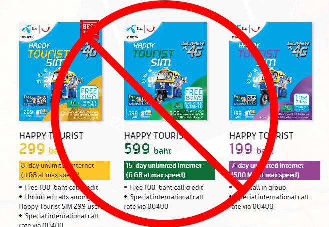 Turystyczne karty SIM w Tajlandii., Sieć DTAC. Odradzam.