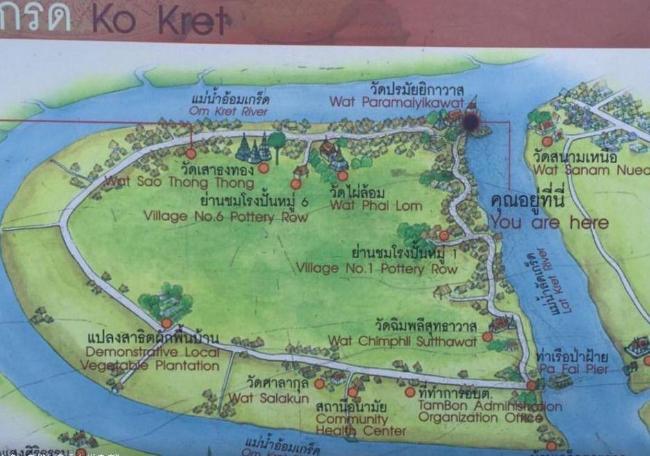 Koh Kret mapa