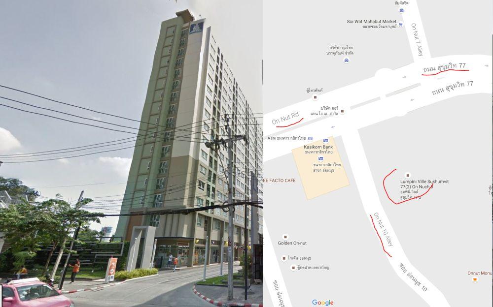 Lokalizacja budynków w Bangkoku nie jest ciężka, wystarczy znać nr Soi oraz nazwę budynku.