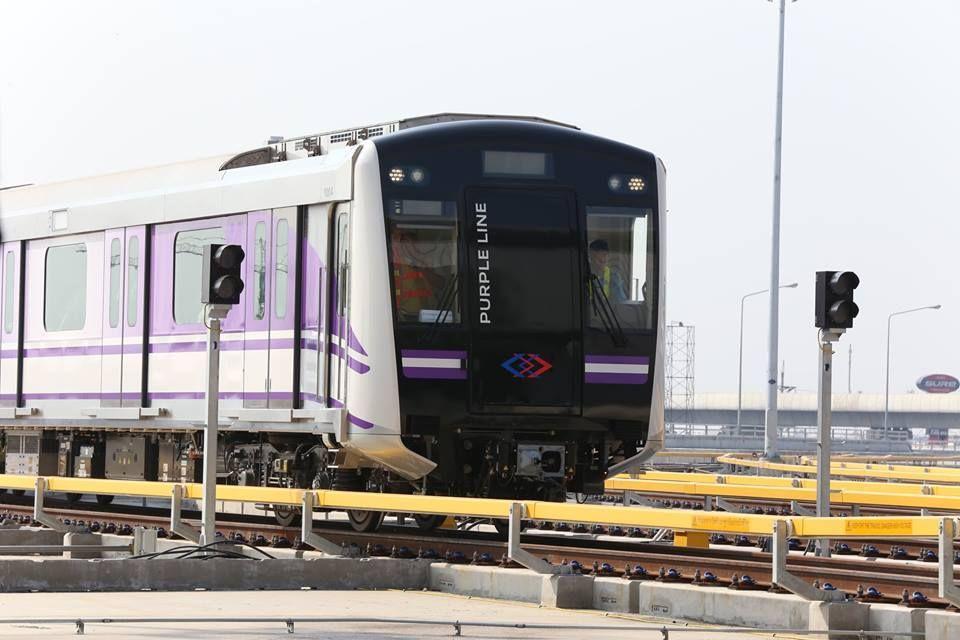 Nowo otwarta MRT Purrple Line.