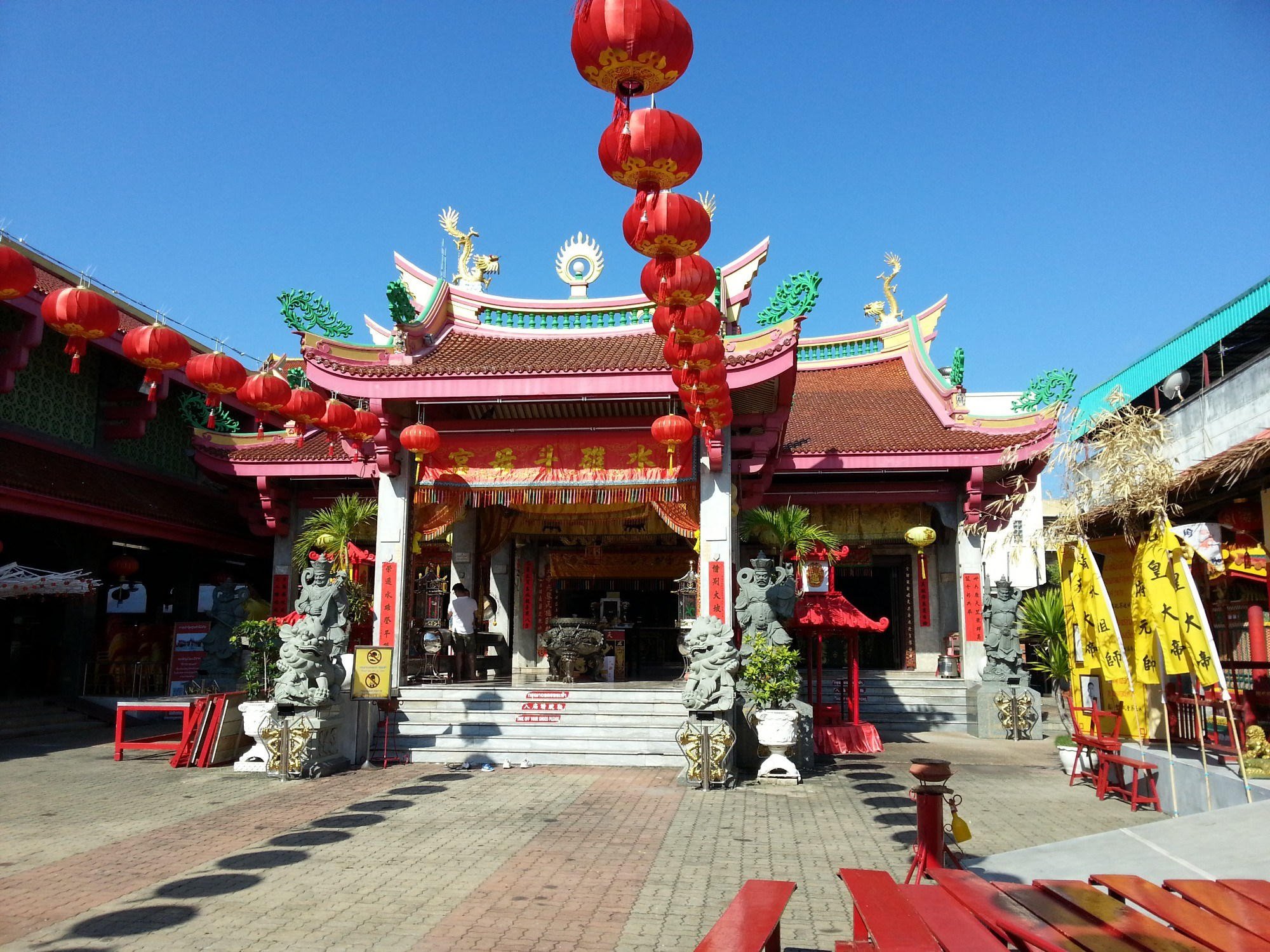 Jui Tui Shrine, Phuket.