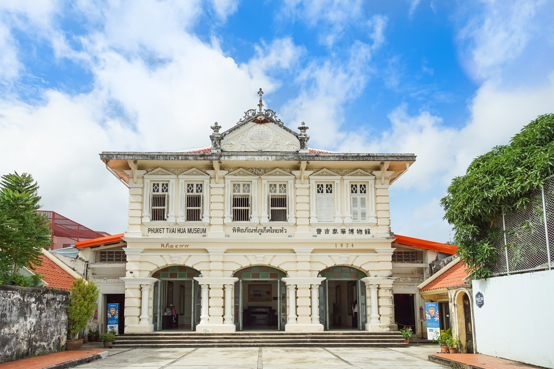 Thai Hua Museum, Phuket Town.