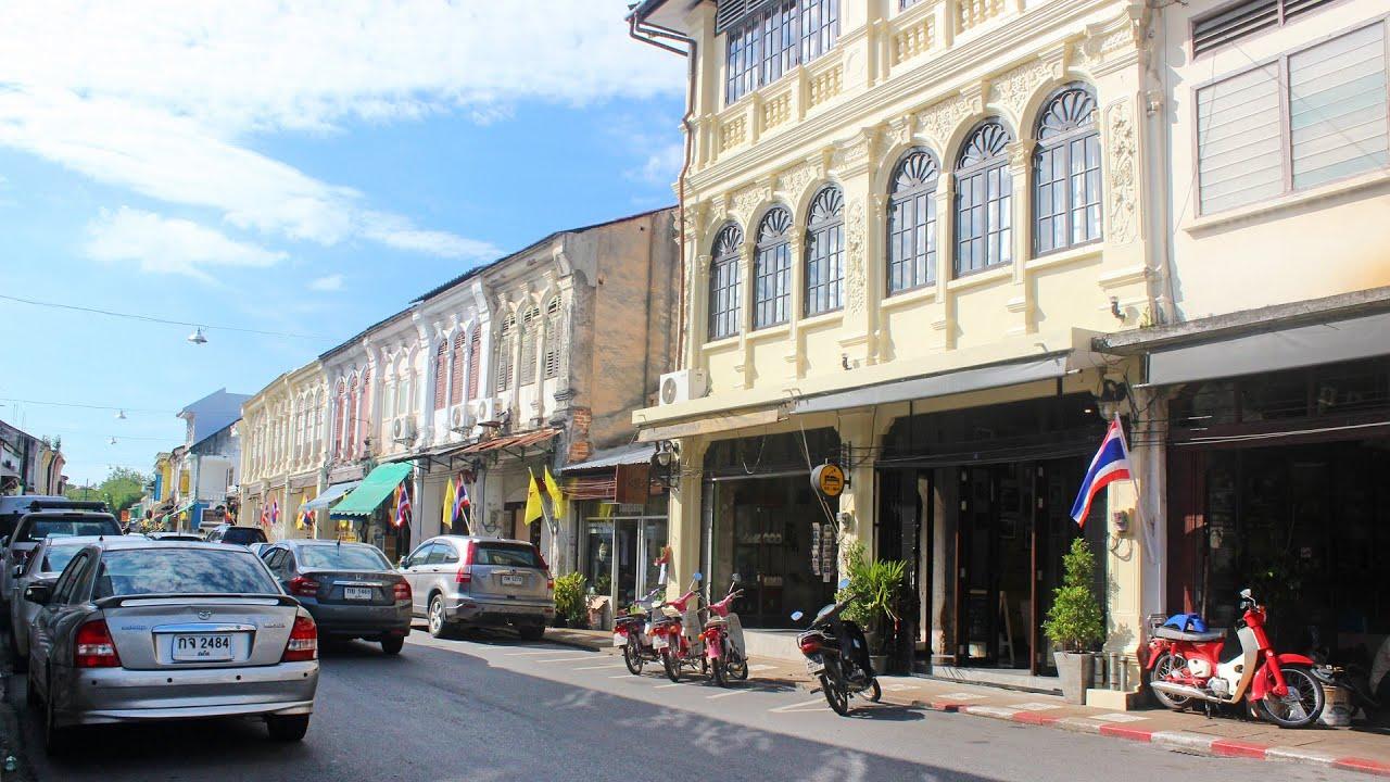 Thalang Road, Old Twon Phuket.