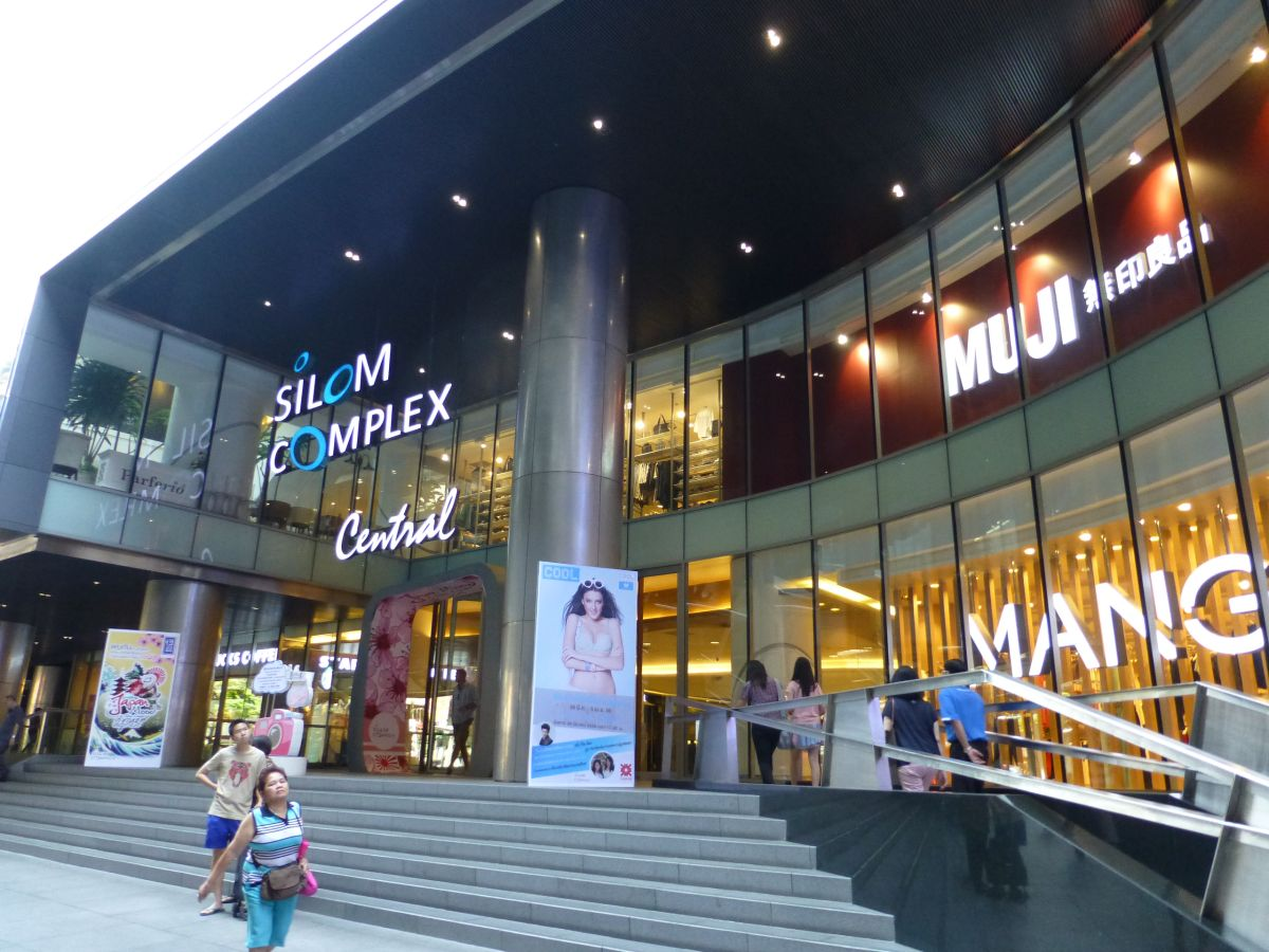 Silom Complex.