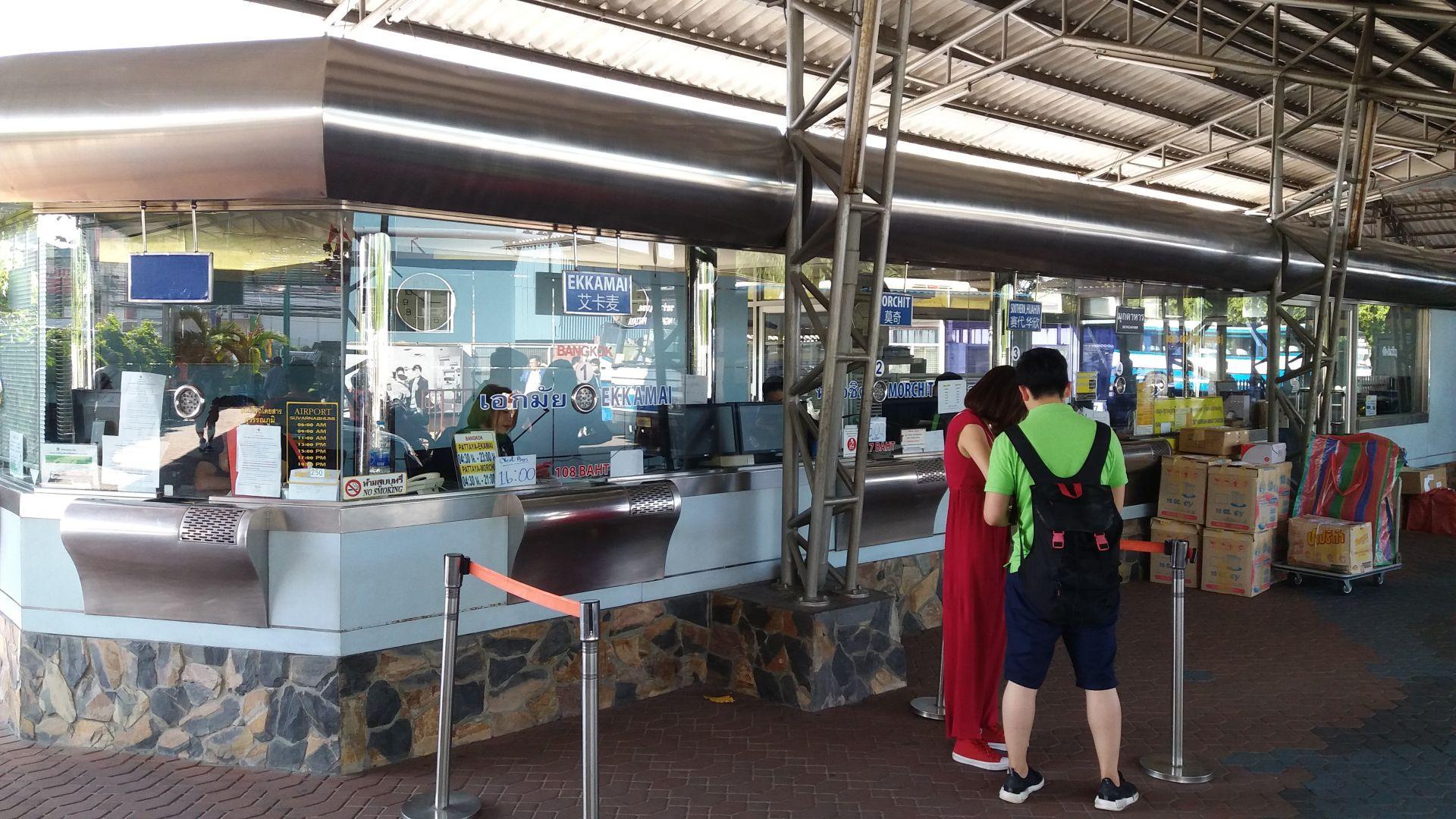Kasa biletowa na dworcu w Pattaya.