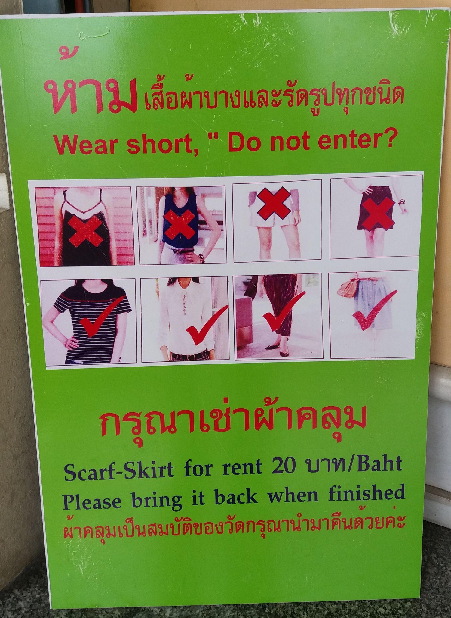 Tablice informujące o właściwym ubiorze przed świątynią.